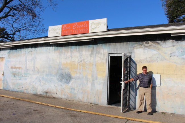 Next Stop: Bon Creole. Looks bad on the outside, but inside you will find the best Gumbo around