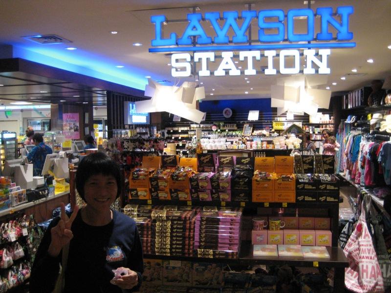 Aya found a Lawson!!
