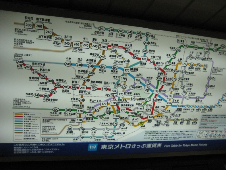 The Tokyo Subway system.
