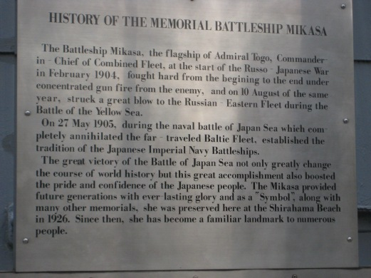 This battle ship was active 1902- 1926