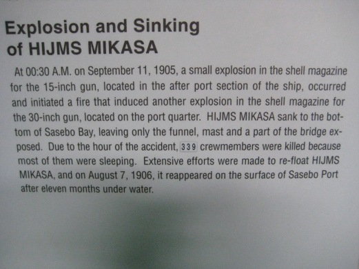 After walking below deck for 20+ minutes, I was surprised to learn the Mikasa sank at one point and was under water for eleven months.