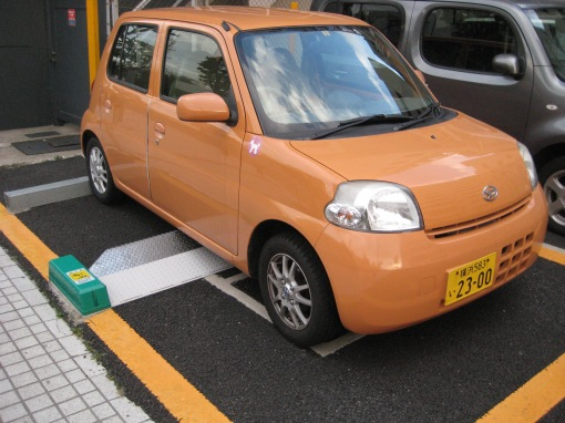 Another piece of Japanese technology. This is a pay parking stall, until you feed the meter, a large piece of metal raises to prevent you from driving away without paying.