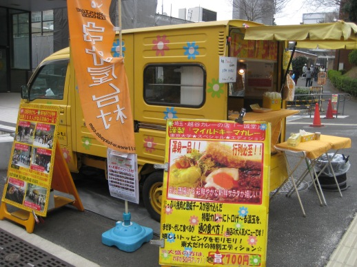 Everything is smaller in Japan, including the food trucks