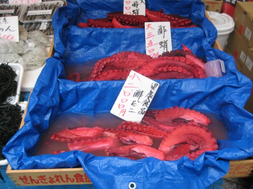 Pickled Octopus for sale in Ueno.